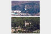 [청계천 옆 사진관] 파주에서 최단 거리 북한 마을 살펴보니…