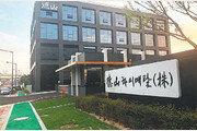[영남 파워기업]IT 핵심소재 국산화 박차…'소재산업 입국' 이룬다