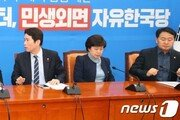 선거법협상 중대분수령…17일 밤 9시 '4+1 원내대표급' 회동