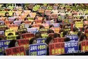 """자사고·외고·국제고 교장들 """"일괄폐지 절차 무시…헌법소원 제기"""""""