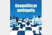 영토-주권 경계 불분명한 지역, 패권주의 확산에 분쟁 속으로