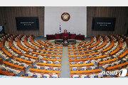 文의장, 23일 3당 원내대표 회동…예산부수법안·민생법안 운명은?