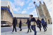 """브렉시트 논쟁 끝낸 영국… """"긍지 되찾고 싶지만 미래는 불안"""""""