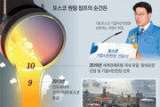 '우향우' 정신… 스마트 용광로… 세계 '등대공장' 우뚝