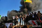 '美대사관 습격'한 친이란 시아파 민병대, 그들은 누구인가?