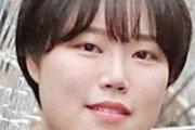 [신춘문예 2020]희곡 '선인장 키우기'