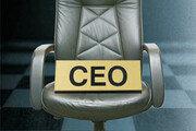 글로벌 기업들도 리더십 체인지 바람