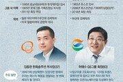 """""""MZ세대가 오고 싶은 회사로""""… 나이-출신-전공 3대 허들 치워"""