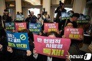 '폐지 위기' 자사고·외고의 반격…입법예고 마지막날 거센 반발