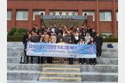 경기경영자총협회, '중소기업탐방 프로그램' 성공리에 마쳐