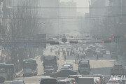 [날씨] 11일도 미세먼지 기승…서해안 등 산발적 눈·비