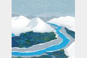 [날씨 이야기]겨울의 색깔