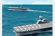 일본 함대의 오판[임용한의 전쟁史]〈92〉