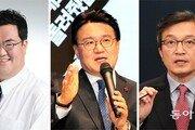 민주당의 세 가지 공천 변수[여의도 25시/황형준]