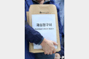수원지법, 이춘재 8차 사건 재심 '결정'…이르면 3월 재심리