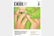 [DBR]성공한 창업자들의 '벤처 스피릿' 外