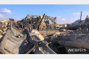 이라크 미군기지 또 로켓 피격…사상자 없는 듯