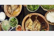[홍지윤 요리쌤의 오늘 뭐 먹지?]셰프의 정성 듬뿍 담긴 생선조림 별미