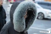 """[날씨] 17일 서울 -5도 """"출근길은 추워요""""…내륙 일교차 10도 넘어"""