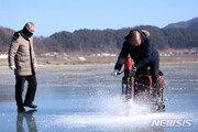 [날씨] 17일 서울 아침 영하 4도…미세먼지 보통 수준