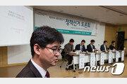 여야 5당, 17일 총선 첫 정책토론회 격돌…외교안보·20대국회 평가