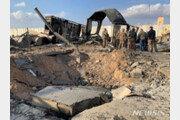이란 '미군기지 보복 공격', 부상자 있었다