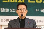 """박지원 """"죽 쒀 개 주는 꼴 된다…미래한국당 승자될 것"""""""