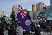 """홍콩서 5000명 반중시위 재개…""""중국공산당 축출 촉구"""""""