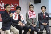"""황교안 """"청년 일회용이란 말 가슴 아파…한국당, 변하고 있어"""""""