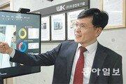한국 대표 영상보안프로그램 개발업체로 5년內 매출 1000억원 도전
