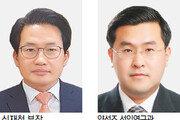 """""""당신이 검사냐, 왜 조국 무혐의냐"""" 신임 반부패부장에 공개 항명"""