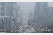 [날씨] 20일 절기상 '대한'…일교차 크고 미세먼지 '나쁨'