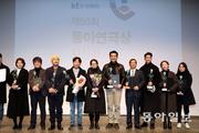 제56회 동아연극상 시상식, 작품상 '날아가 버린 새' '와이프' 영예