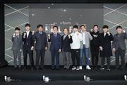 'e스포츠 명예의 전당' 권상윤·김동하·김태상 등 13명 선정