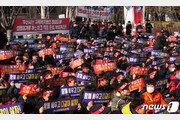 """르노삼성차 노조, 21일 파업 중단…""""시민회의 참여하겠다"""""""