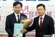 """한국당 6호 인재영입 신범철 """"文정부 외교정책 선 넘어"""""""