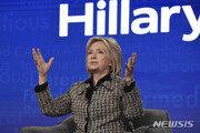 """힐러리 """"샌더스, 내게도 여성은 대선서 이길 수 없다 말해"""""""
