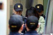 '고유정 사건 부실수사' 논란 경찰서장, 경징계 처분