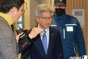 檢, '靑 선거개입 의혹' 핵심 송병기 이틀 연속 소환 조사