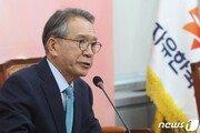 한국당, 공천관리위원에 김세연·이석연·조희진 등 8명 임명