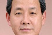대교협 회장에 김인철 외대총장