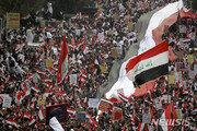 """이라크서 대규모 시위 """"미군 철수하라""""…시아파 성직자 중심"""