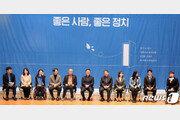 """인재영입으로 본 총선 전략…민주 """"세대교체"""" 한국 """"변화·쇄신"""""""