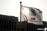 '윤석열 감찰카드'에 檢 살얼음판…법무부 계속 만지작