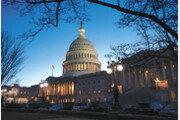 미국은 '정치 놀이'중[글로벌 이슈/이설]
