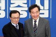 말수 적은 이낙연 '유세지원' 맡았다…31일 선대위 출범