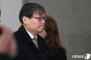 '靑선거개입' 이광철 9시간 검찰 조사…30일은 임종석 차례