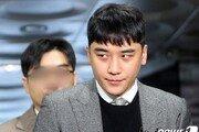 [속보]가수 승리 '성매매알선·상습도박' 혐의 불구속기소