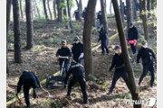 '화성 초등생 실종사건' 유가족, 당시 수사맡은 경찰관 2명 고발