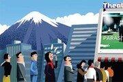 일본에서도 '기생충' 열풍[이즈미의 한국 블로그]